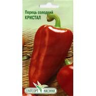 Перец сладкий Кристал /0,2 г/ *ЭлитСорт*
