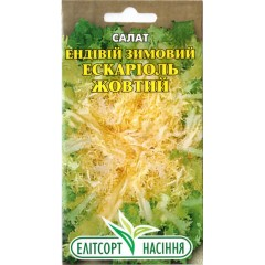 Цикорный салат Эндивий Эскариол желтый /1 г/ *ЭлитСорт*