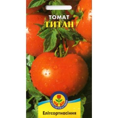 Томат Титан /0,5 г/ *ЭлитСорт*