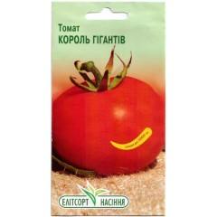 Томат Король Гигантов /0,1 г/ *ЭлитСорт*