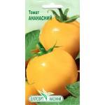 Томат Ананасный /0,1 г/ *ЭлитСорт*