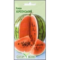 Арбуз Херсонский /1,5 г/ *ЭлитСорт*