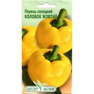 Перец сладкий Колобок желтый /0,3 г/ *ЭлитСорт*