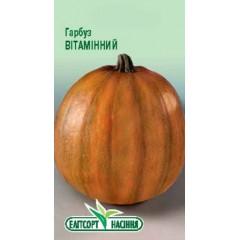 Тыква Витаминный /20 семян/ *ЭлитСорт*
