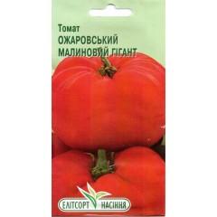 Томат Ожаровский Малиновый /0,1 г/ *ЭлитСорт*