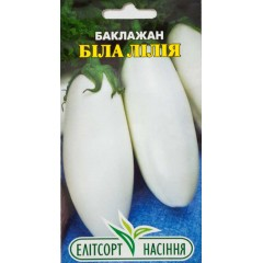 Баклажан Белая лилия /0,2 г/ *ЭлитСорт*