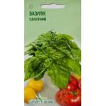 Базилик салатный /0,3 г/ *ЭлитСорт*