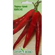 Перец горький Кайене /0,3 г/ *ЭлитСорт*