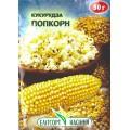 Кукуруза Попкорн /50 г/ *ЭлитСорт*