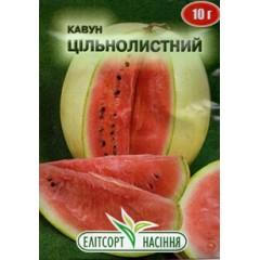 Арбуз Цельнолистный /10 г/ *ЭлитСорт*