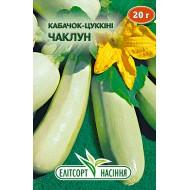 Кабачок Чаклун /20 г/ *ЭлитСорт*