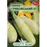 Кабачок Грибовский /20 г/ *ЭлитСорт*