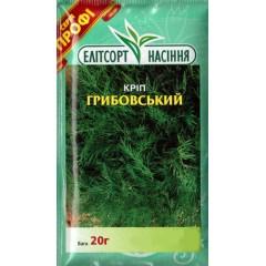 Укроп Грибовский /20 г/ *ЭлитСорт*