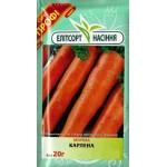 Морковь Карлена /20 г/ *ЭлитСорт*