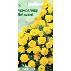 Бархатцы Бой желтый /0,5 г/ *ЭлитСорт*