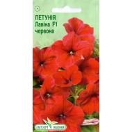 Петуния Лавина F1 красная /10 семян/ *ЭлитСорт*