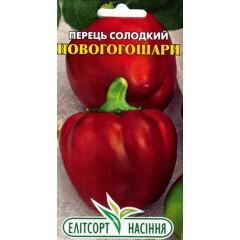 Перец сладкий Новогогошары /0,3 г/ *ЭлитСорт*