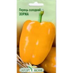 Перец сладкий Зоржа /0,3 г/ *ЭлитСорт*