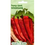 Перец горький Украинский /0,2 г/ *ЭлитСорт*