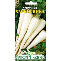 Петрушка Харковчанка /2 г/ *ЭлитСорт*