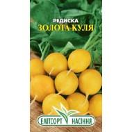 Редис Золотой шар /3 г/ *ЭлитСорт*