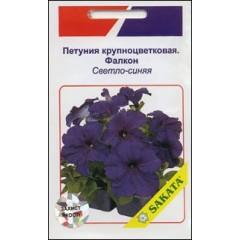 Петуния Фалкон светло-синяя /20 семян/ *АгроПак*