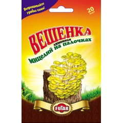 Гриб Вешенка лимонная /20 палочек/ *Futar*