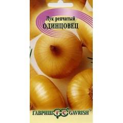 Лук Одинцовец /1 г/ *Гавриш*