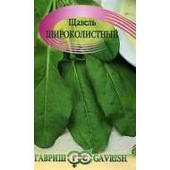 Щавель Широколистный /1 г/ *Гавриш*