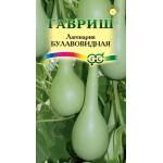 Лагенария Булавовидная /5 семян/ *Гавриш*