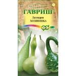 Лагенария Хозяюшка смесь /5 семян/ *Гавриш*
