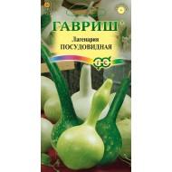 Лагенария Посудовидная /5 семян/ *Гавриш*