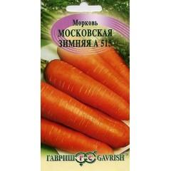 Морковь Московская зимняя А 515 /2 г/ *Гавриш*