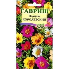 Портулак Королевский смесь /0,1 г/ *Гавриш*