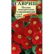 Петуния Красная фантазия /10 семян/ *Гавриш*