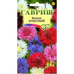 Василек синий Букетная смесь /0,2 г/ *Гавриш*