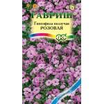 Гипсофила ползучая Розовая /0,1 г/ *Гавриш*