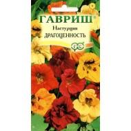 Настурция Драгоценность /12 семян/ *Гавриш*