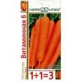Морковь Витаминная 6 /(серия 1+1) 4 г/ *Гавриш*