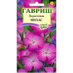 Агростемма Милас /0,5 г/ *Гавриш*