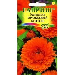 Календула Оранжевый король /0,5 г/ *Гавриш*
