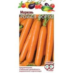 Морковь Роял Форто /0,5 г/ *Гавриш*