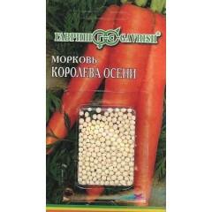 Морковь гранулированная Королева осени /300 семян/ *Гавриш*