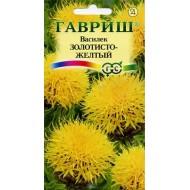 Василек многолетний Золотисто-желтый /0,2 г/ *Гавриш*