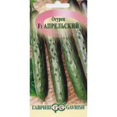 Огурец Апрельский F1 /10 семян/ *Гавриш*