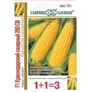 Кукуруза сахарная Краснодарский сахарный 250 СВ F1 /5 г/ *Гавриш*