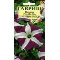 Петуния Лавина F1 пурпурная звезда /10 семян/ *Гавриш*