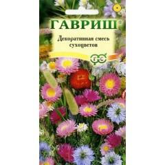 Декоративная смесь сухоцветов /0,5 г/ *Гавриш*