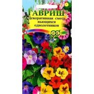 Декоративная смесь однолетних вьющихся /1 г/ *Гавриш*