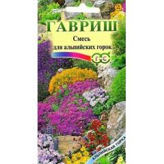 Декоративная смесь для альпийских горок /0,1 г/ *Гавриш*